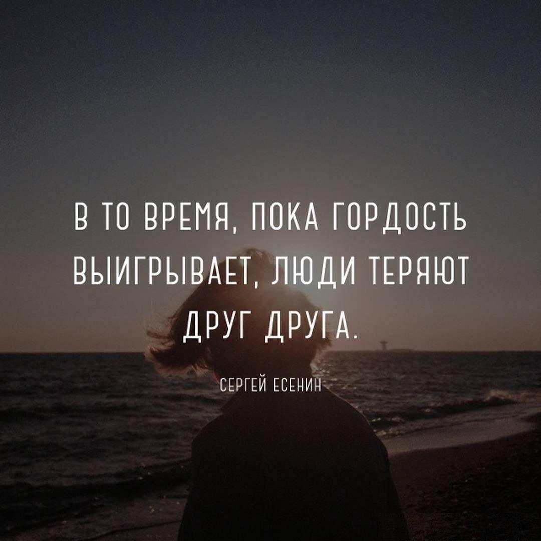 Картинки с цитатами короткими