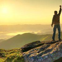 Цитаты про достижение целей (242 цитаты)