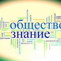 Цитаты для эссе по обществознанию (100 цитат)
