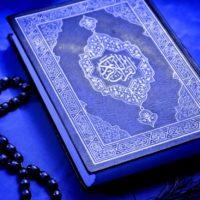 Мудрые цитаты из Корана (150 цитат)