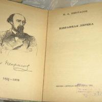 Цитаты из произведений Некрасова (100 цитат)