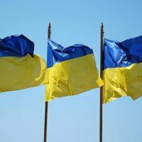 Rрасивые цитаты на украинском языке