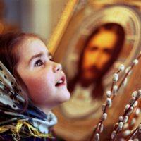 Православные цитаты со смыслом(350 цитат)