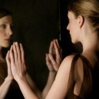 Цитаты про зеркало и отражение (100 цитат)