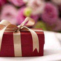 Цитаты о подарках (150 цитат)