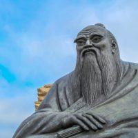 Мудрый цитаты Лао Цзы(200 цитат)