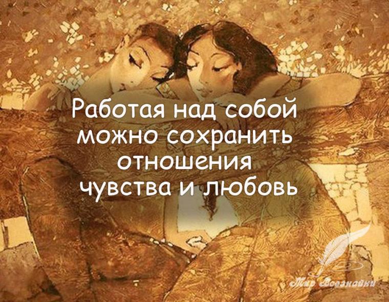 картинки с выражением любви мамочка