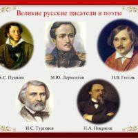 Цитаты великих русских поэтов (300 цитат)