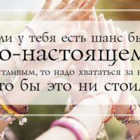 Цитаты из книги Шантарам (40 цитат)