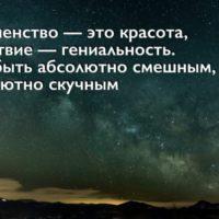 Цитаты про безумие(250 цитат)