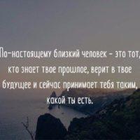 Фразы о жизни со смыслом(510 фраз)