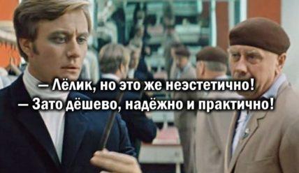 Лучшие цитаты из фильма Бриллиантовая рука(50  цитат)