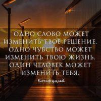 Простые жизненные фразы(100 фраз)