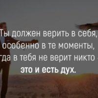 Цитаты и афоризмы о силе(70 цитат)