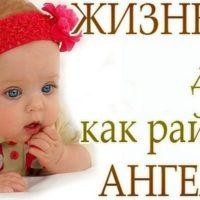 Красивые статусы про детей(200 статусов)