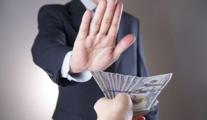 Лучшие цитаты о коррупции великих людей(50 цитат)
