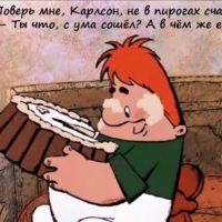 Крылатые фраз из мультфильмов(100 фраз)