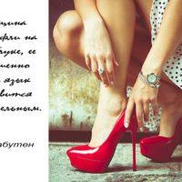 Лучшие статусы о девушках(350  статусов)