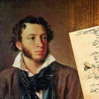 Крылатые выражения А.С. Пушкина(100 выражений)