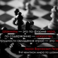 Интересные цитаты про игры(100 цитат)