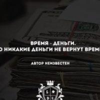 Мудрые фразы о деньгах (1045  фраз)