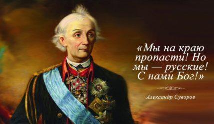 Цитаты великих полководцев(200 цитат)