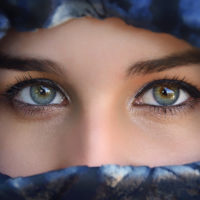 Красивые фразы про глаза(450  фраз)