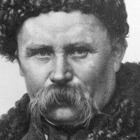 Известные цитаты Тараса Григорьевича Шевченко(30 цитат)