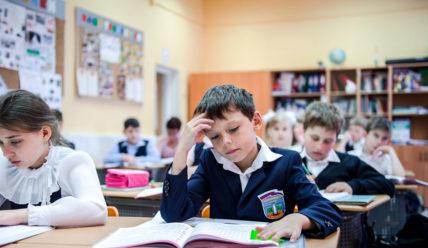 Крылатые выражения о школе (370 выражений)