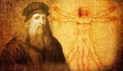 Известные цитаты Леонардо да Винчи(480 цитат)