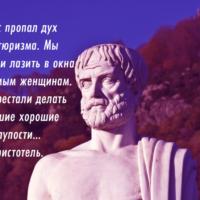 Лучшие цитаты мыслителей на все времена(200 цитат)