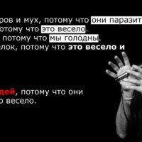 Циничные цитаты Джорджа Карлина(500  цитат)