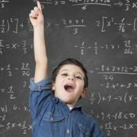 Крылатые выражения о математике(200 выражений)