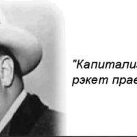 Известные цитаты Аль Капоне(100 цитат)